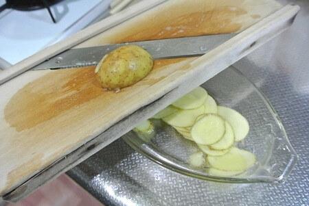 sliced-potatoes