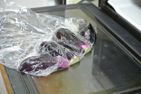 without-eggplant