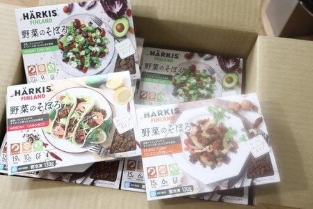 harkis-box