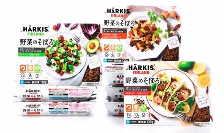 harkis-package