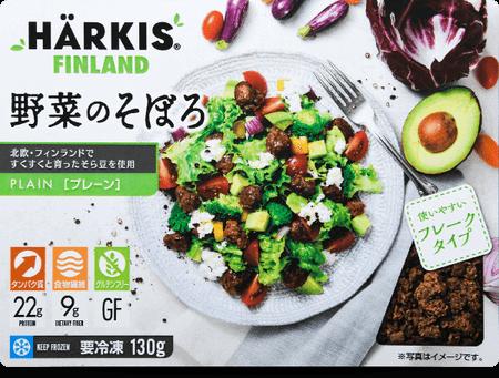 harkis-plain