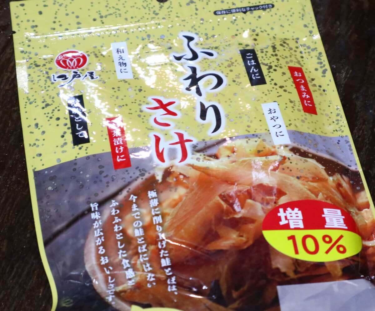 chicken-wings-fried-recipe-1