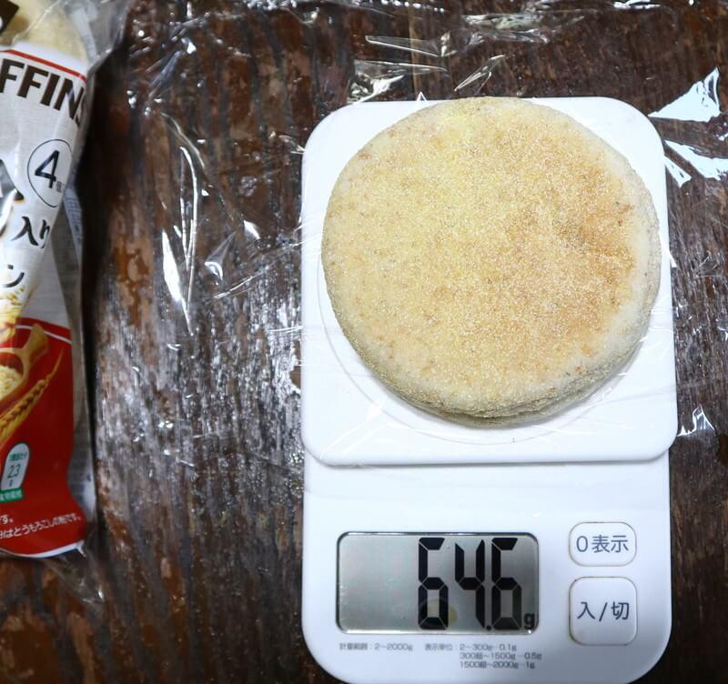 muffin-8-9-11jpg