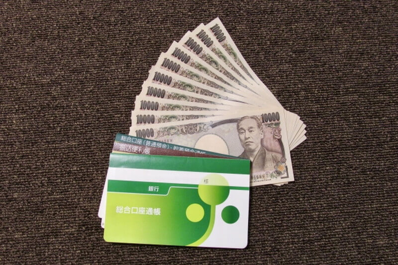 remittance-image-1
